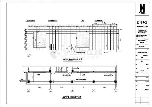 某一线城市沃尔玛广场建筑设计cad全套施工图纸( 含设计说明)-图二