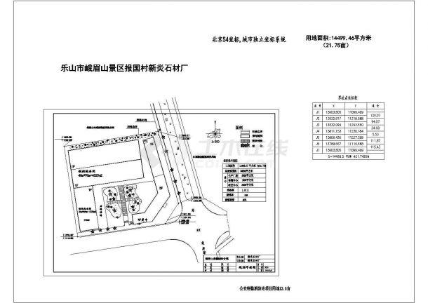 四川峨眉山景区报国村新炎石材厂设计cad施工平面图-图一