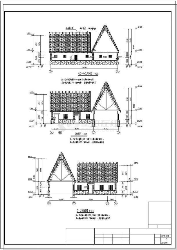 [山东]单层砌体结构海草房结构cad施工图(含建施)-图二