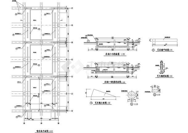 喷水池结构详图-图一