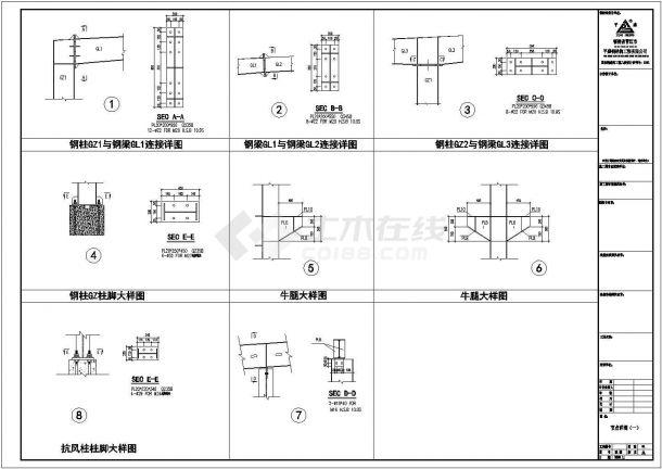 某石材公司96米×240米钢结构厂房设计CAD图-图一