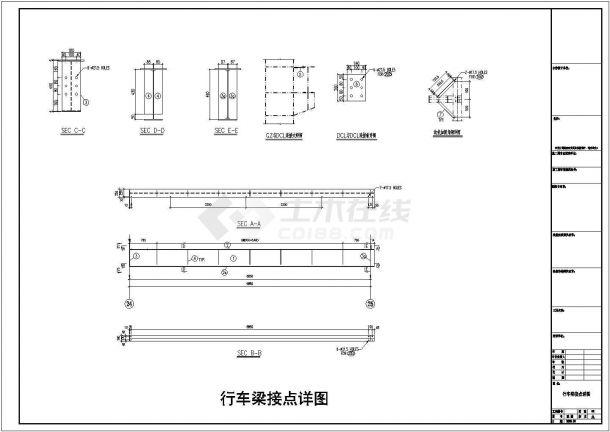 某石材公司96米×240米钢结构厂房设计CAD图-图二