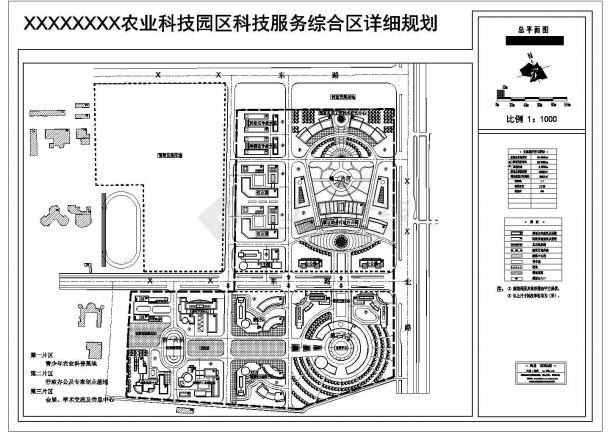 25万平米某市农业科技园区科技服务综合区详细规划设计cad总图-图一