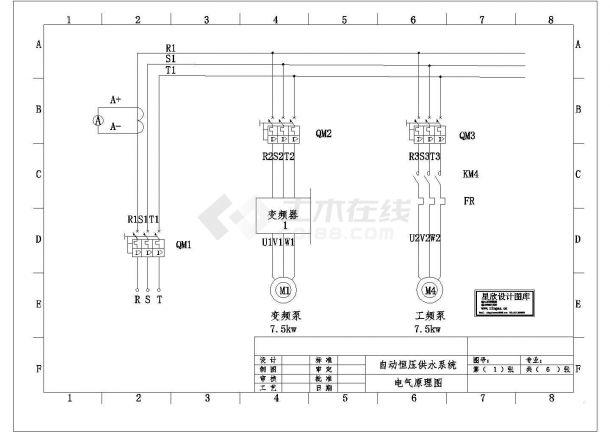 自动恒压供水系统电气原理图cad 图纸-图一