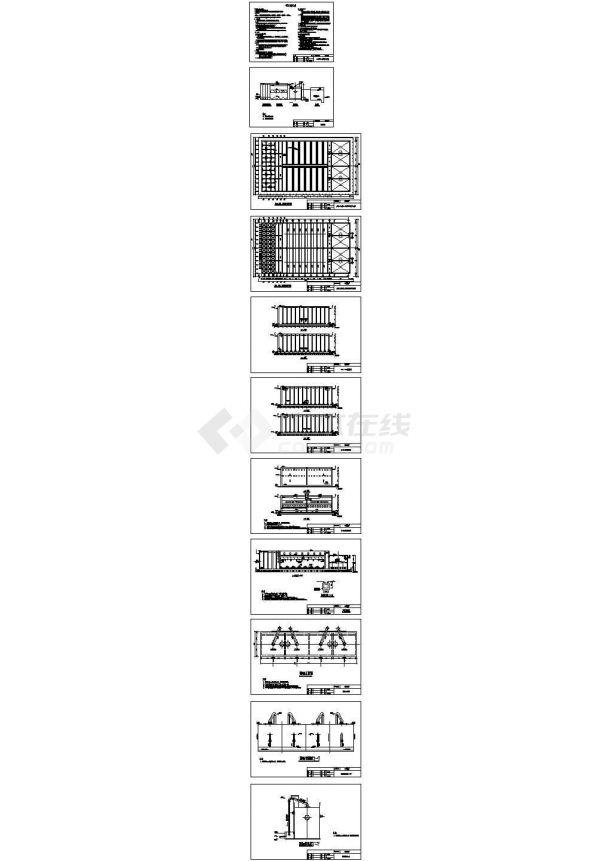 某市大型供水厂建筑设计施工图-图一