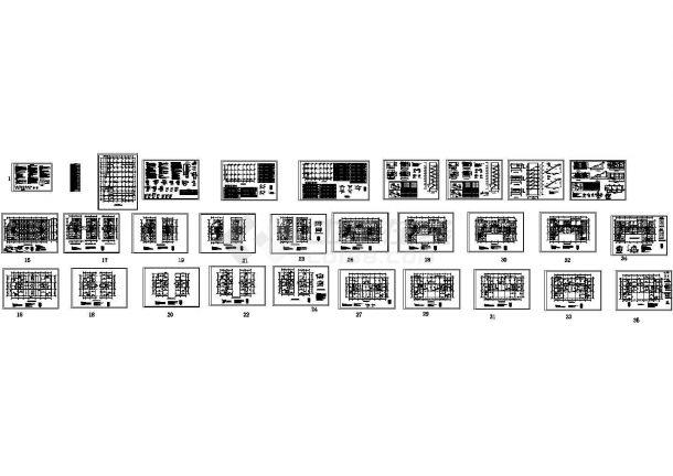 某8层框架结构住宅楼设计cad全套结构施工图(含设计说明)-图二