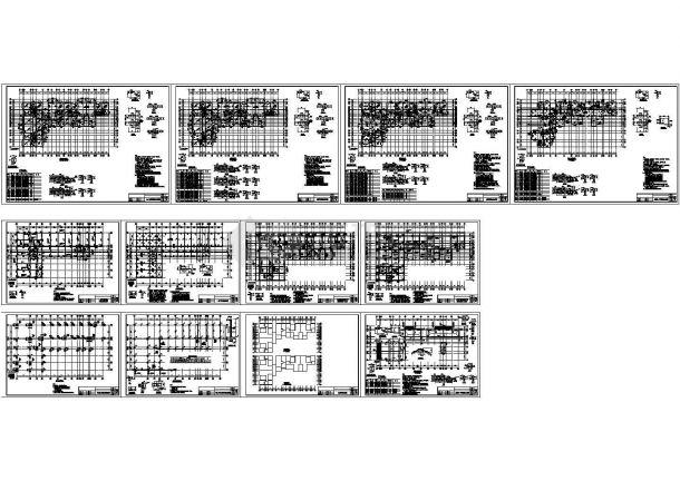 某6层框架结构住宅楼设计cad全套结构施工图【标注详细,12张图】-图一