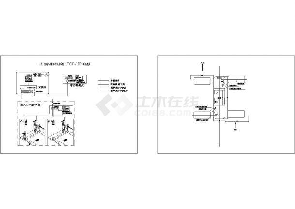 某车牌识别智能化停车场管理系统设计cad全套施工图(甲级院设计)-图一