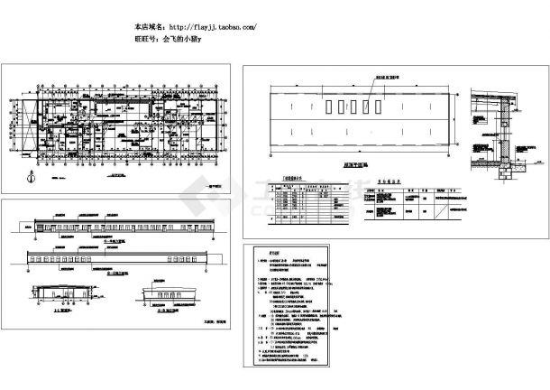 某市单层2155.84㎡食品加厂房建筑设计施工图-图一