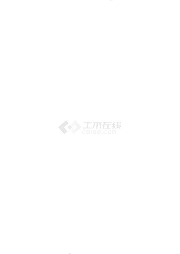 山口岩水利枢纽工程施工组织设计及其参考资料-图二