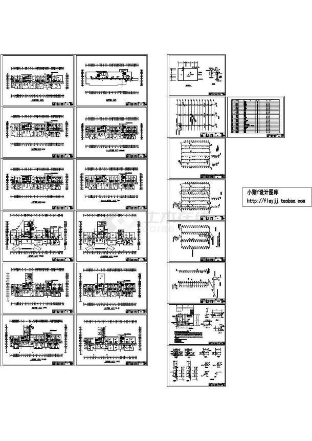 -1+13层住院楼电施+水施【消防水施平面 防雷 泵控制箱控制原理图 2CAD】-图一