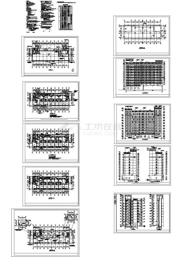 某4527.3平方米单身公寓建筑设计方案图-图二