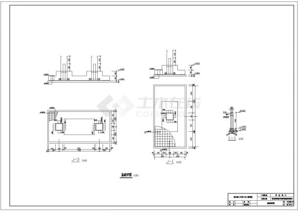 某多层框架结构教学楼毕业设计cad全套结构施工图(含设计说明,含计算书、开题报告、任务书、外文翻译等资料)-图一