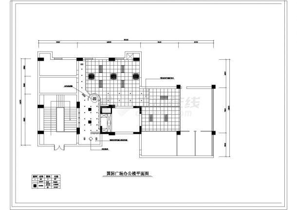 办公楼设计_国际广场办公楼室内装修cad平面施工图纸-图一