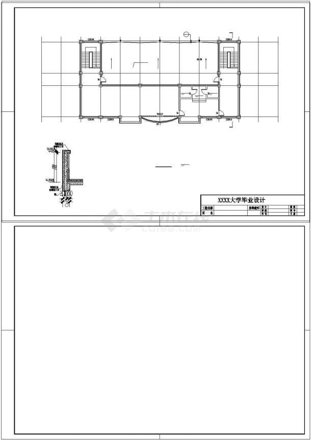 办公楼设计_四层办公楼设计(建筑结构CAD图、结构计算书、施工组织、施工进度计划表、施工平面图等)-图一
