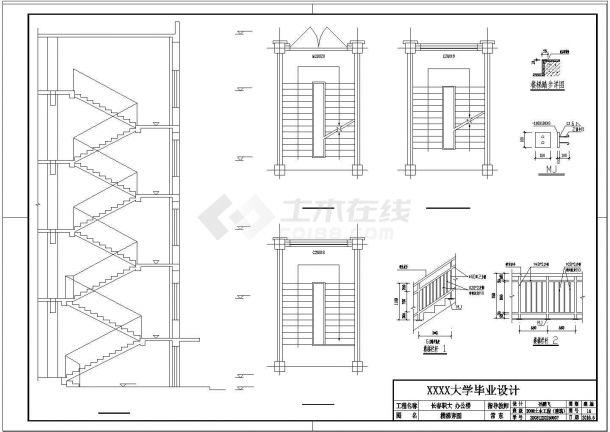 办公楼设计_四层办公楼设计(建筑结构CAD图、结构计算书、施工组织、施工进度计划表、施工平面图等)-图二