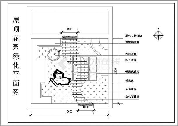 某高档别墅屋顶花园绿化设计cad详细施工图纸-图一