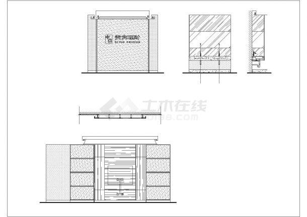 中信银行某支行办公楼室内装修设计cad全套施工图( 含水电设计)-图二