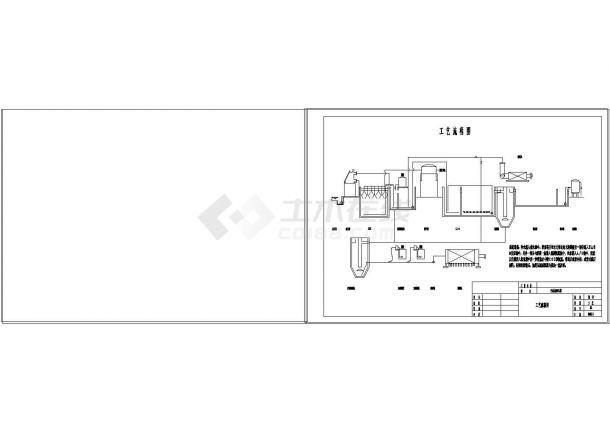 养殖厂污水处理工艺流程图cad图纸-图二