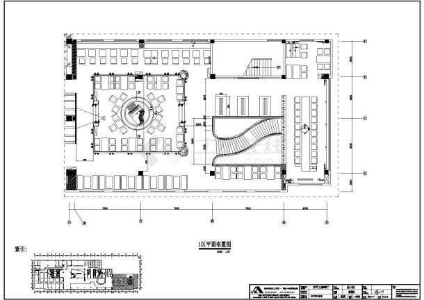 邦果咖啡餐厅室内精装修设计cad全套施工图-图一