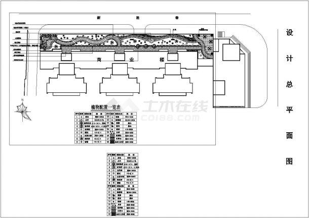 某办公大楼屋顶花园绿化设计cad平面施工图-图二