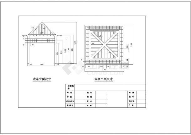 某大型楼盘园林景观施工图非常标准cad图纸设计-图一