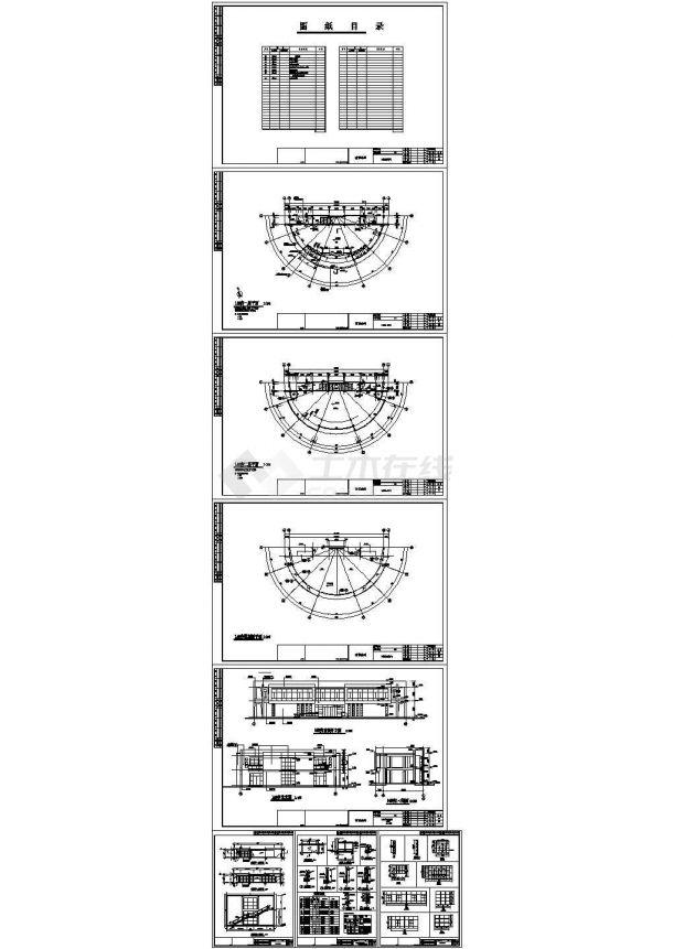某二层半圆型商业办公建筑施工图(CAD,8张图纸)-图一