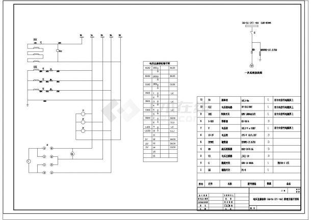 35kV窑上变电站设计cad详细电气施工图纸-图一