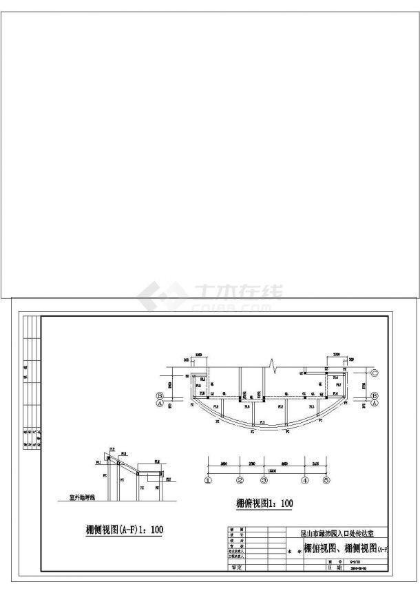 别墅小区入口传达室门楼施工图非常标准cad图纸设计-图二