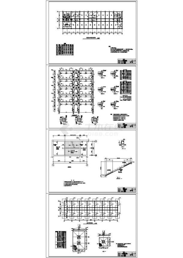 【6层】5587.6平米混凝土框架结构商务中心建筑结构毕业设计图(含计算书)-图一