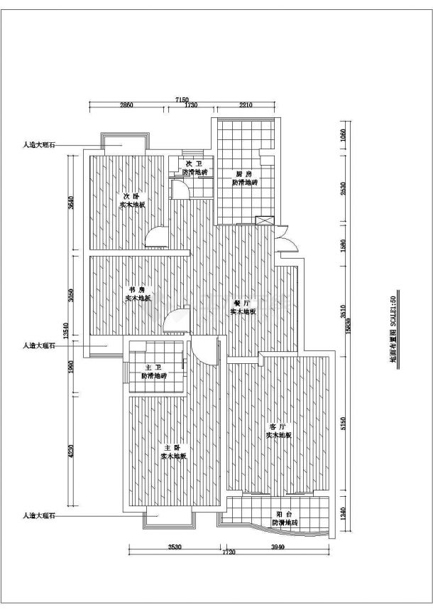 现代复古风格住宅全套装修施工图-图二