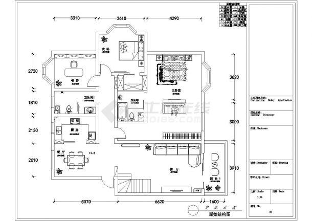 2室2厅住宅全套装修施工图-图二