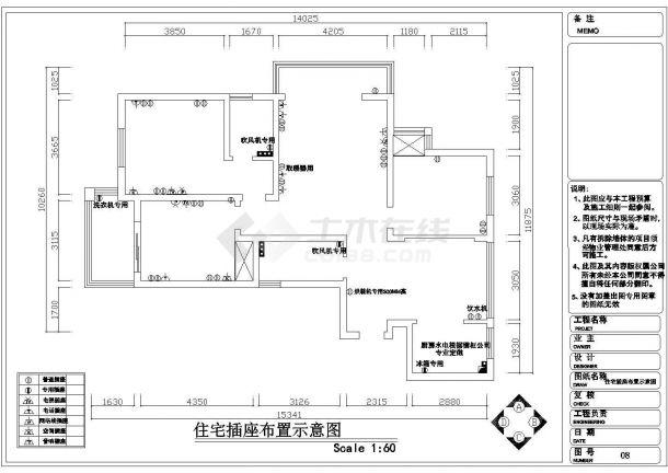 简欧风格公寓装修施工图-图二