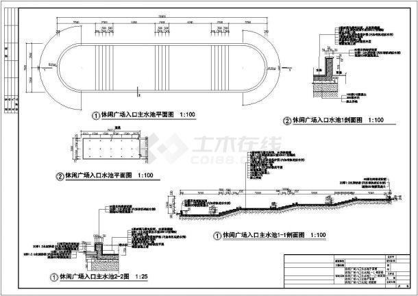 江西某滨湖公园景观设计cad施工图纸-图二