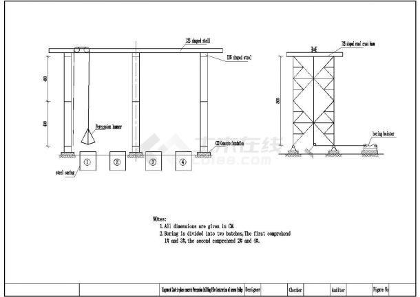 引桥冲孔灌注桩施工示意图设计-图二
