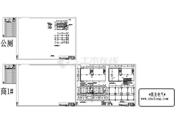 [云南]某13万平米小区全套电气图纸(地下室、5栋高层、配套房)-图一