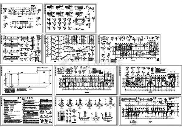 6层L形砖混单元住宅楼结构施工图【圈梁平面布置图 结构设计总说明】-图一