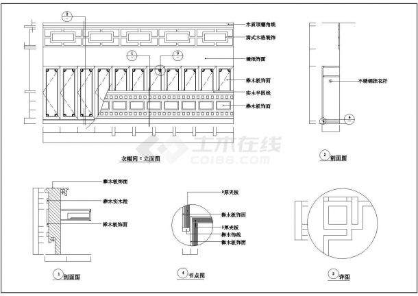 北京某酒店中餐厅装修设计施工图-图一