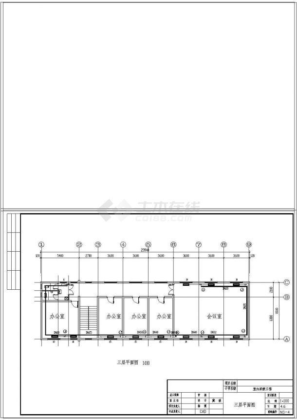 办公楼设计_某三层办公楼建筑设计以及全套采暖系统设计cad施工图-图一