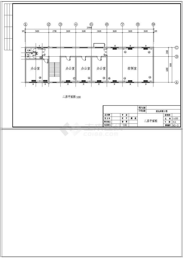 办公楼设计_某三层办公楼建筑设计以及全套采暖系统设计cad施工图-图二