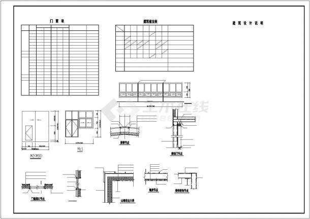 厂房设计_2层15300平米大型轻钢结构厂房建筑施工图【平立剖 节点大样 设计说明】CAD设计施工图纸-图一