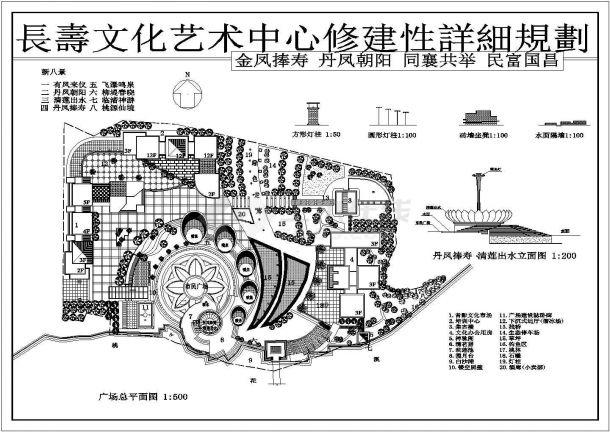 某文化艺术中心全套规划设计cad图纸-图二