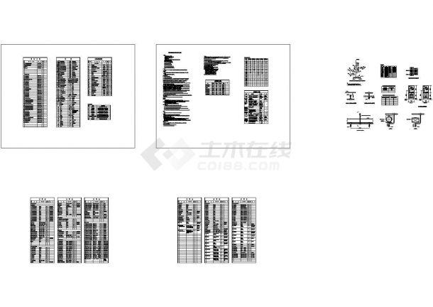 [江苏]电子洁净厂房给排水消防竣工图(循环冷却水系统 工艺纯水管道)cad施工图设计-图一