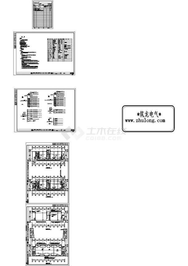 某小学四层学生宿舍楼强电施工图设计-图一