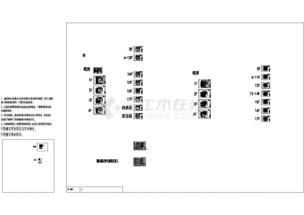 某体育运动服务综合楼给排水全套施工cad图纸-图二