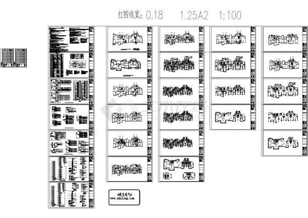 某二类高层住宅建筑电气cad图纸-图一