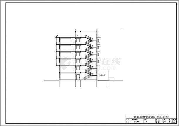 【5层】5青年公寓全套毕业设计图(结构计算书,图纸,施工组织设计等)-图一