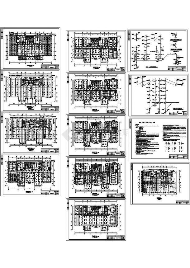 某科技园科技研发大楼消防设计图 包含着各层消防平面图-图一