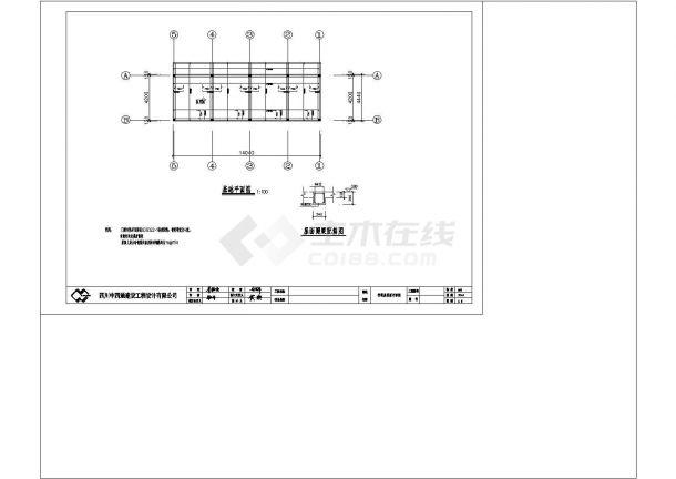 某1500吨乡镇污水处理厂详细设计cad施工图-图一