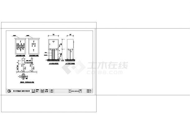 某1500吨乡镇污水处理厂详细设计cad施工图-图二